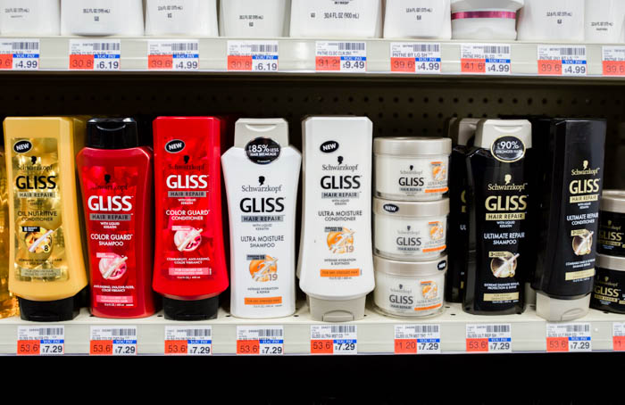 cvs gliss products