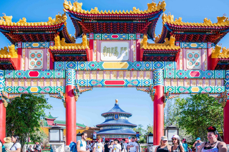 china world showcase orlando