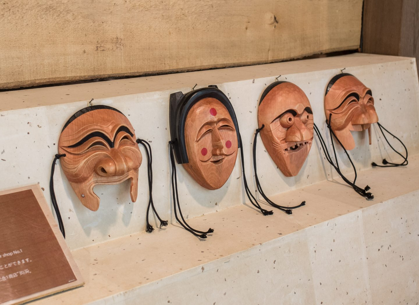 maskmaking korean folk village