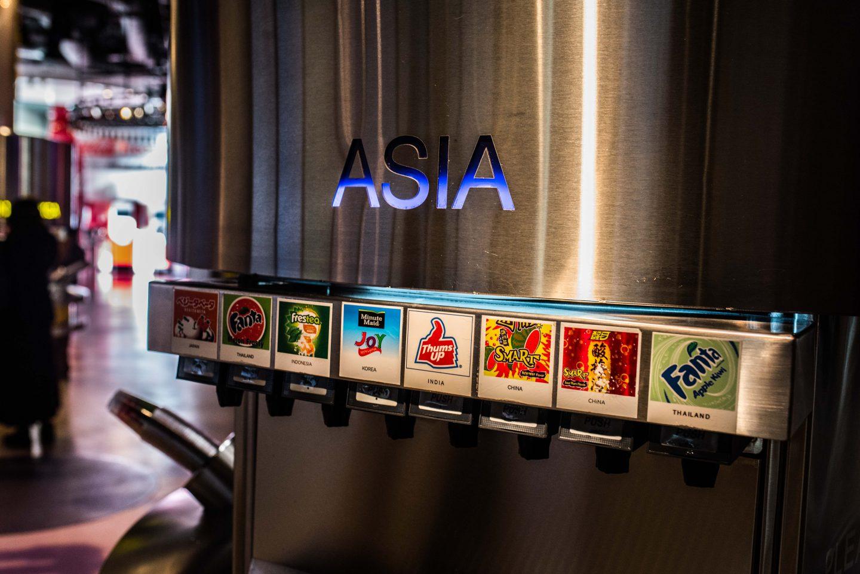 World of Coca Cola tasting floor