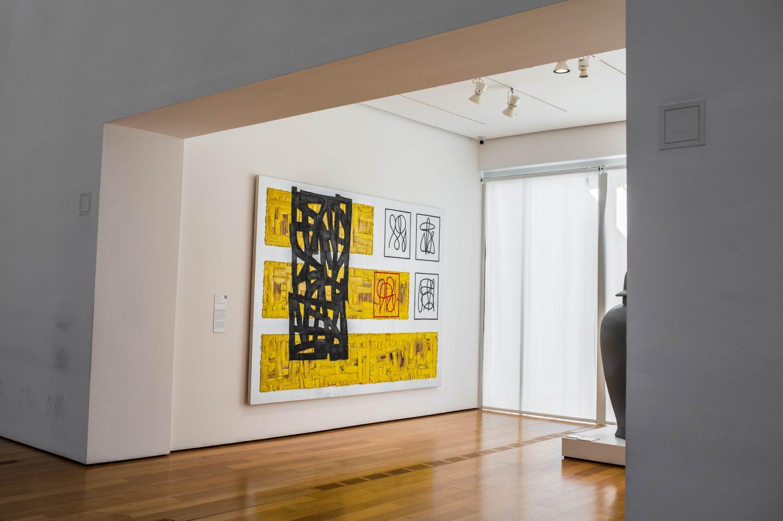 High Museum of Art modern art